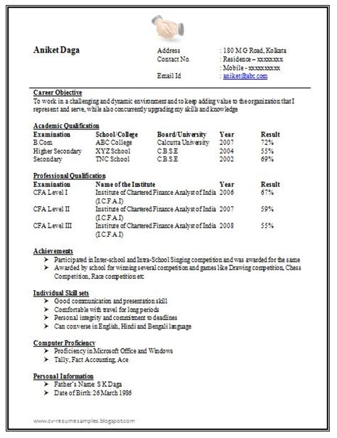 Resume Sles Doc For Freshers Awesome One Page Resume Sle For Freshers You Re Hired Page Resume And