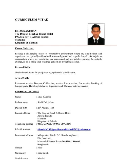 Best Career Objectives For Resume by My Update Civi Only