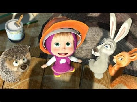 misteri film masha n the bear маша и медведь masha and the bear осторожно ремонт