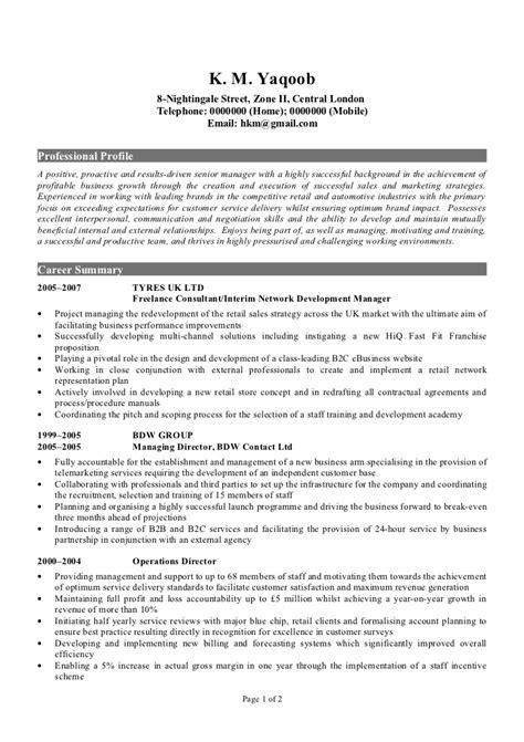tutor resume example tutor resume examples sample template templates