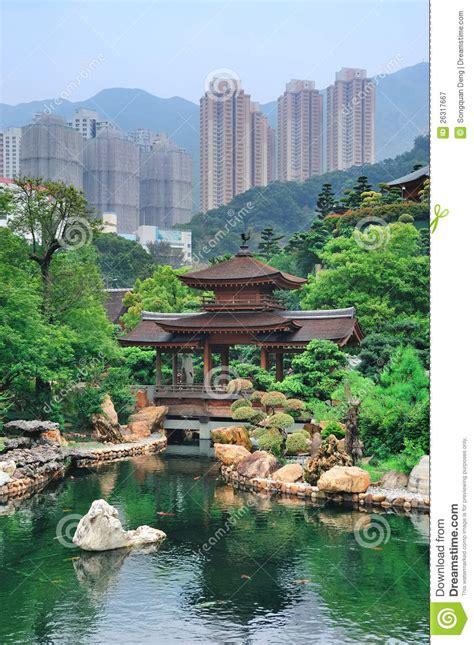 Landscape Architecture Hong Kong Hong Kong Garden Royalty Free Stock Photography Image
