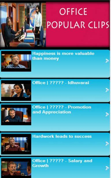 aptoide office office vijay tv serial download apk for android aptoide