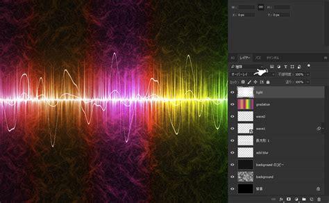 tutorial photoshop overlay photoshop サンドウェーブエフェクトを表現する方法 パソコン生活サポートpasonal