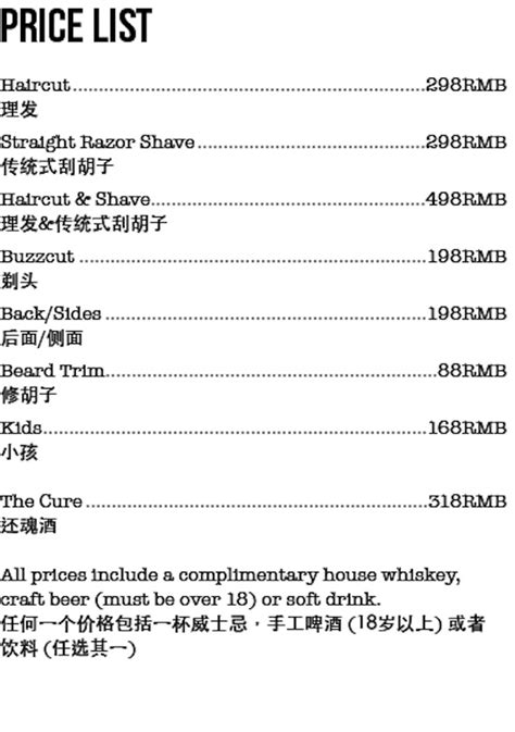 haircut price list bourbon and blades doc guthrie s straight razor shave