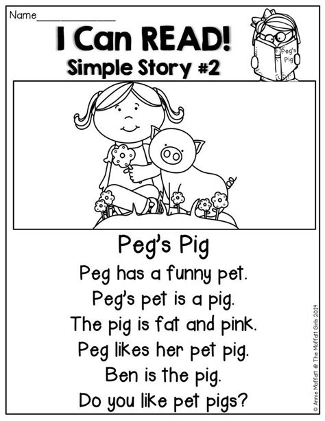 verb pattern 2a vp2a english grammar and text i can read simple stories with basic sight words and cvc