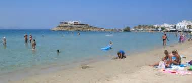 Naxos island only 30 metres from the beautiful sandy beach of saint