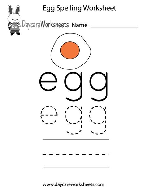 spelling practice worksheets for kindergarten 10 best images about preschool spelling worksheets on trees cars and cats
