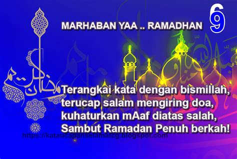 kata kata hikmah bulan ramadhan al mubarak