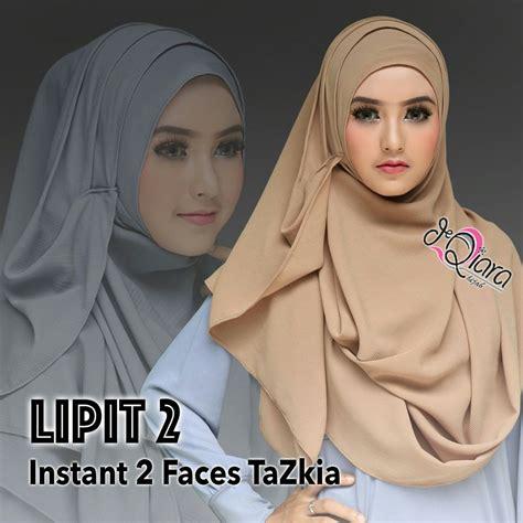 Jilbab Instan Lipit 2 Loops jilbab tazkia lipit seri 2 dqiara jilbabbranded biz jual jilbab branded original