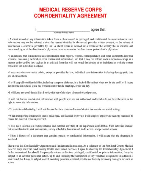 Patient Confidentiality Letter Confidentiality Agreement Form 10 Free Word Pdf Documents Free Premium Templates
