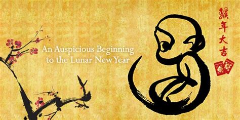 auspicious date for new year 2016 parkroyal and pan pacific hotels lunar new year promotion