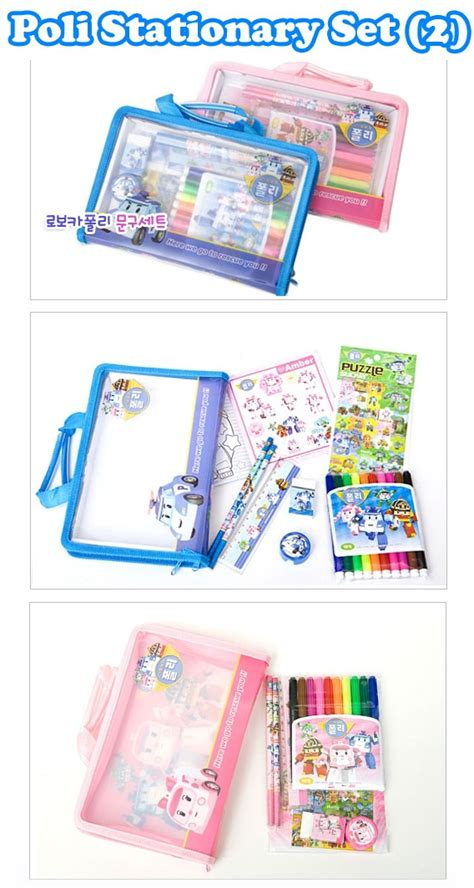 cassey boutique cassey boutique roborcar poli stationery
