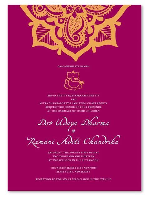 wedding menu template 5 free printable menu cards