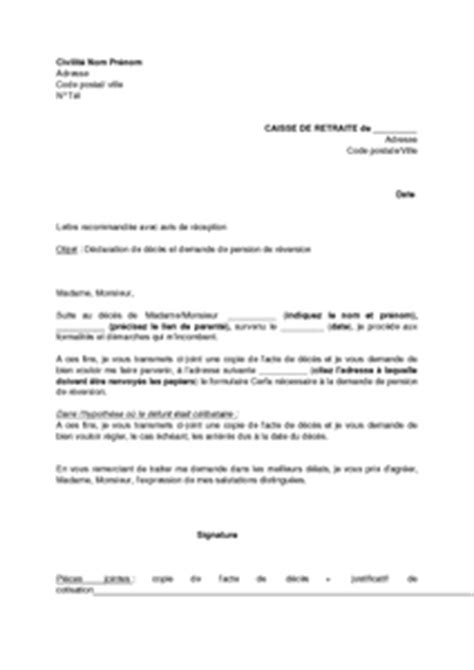 Demande De Retraite Lettre Application Letter Sle September 2015