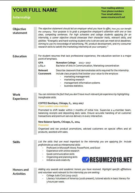 Basic Resume Template 2018 No2powerblasts Com Resume 2018 Template