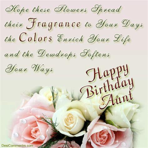 Happy Birthday Quotes For Aunts Happy Birthday Aunt Quotes Birthday Quotes