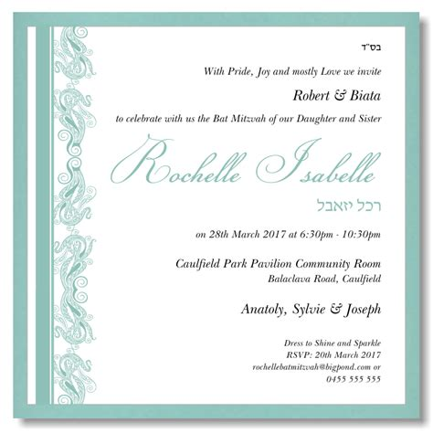 Budget Wedding Invitations Template Bat Mitzvah Tiffany Blue Paisley Budgetweddingstationery Bat Mitzvah Invitation Templates