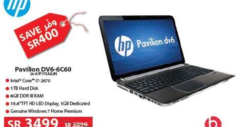 saudi prices blog: hp pavilion laptop special price at