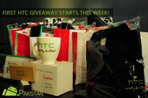 Htc Giveaway - free htc merchandise giveaway get yours now android pakistan