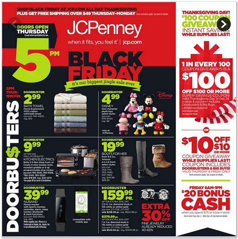 black friday coupons jcpenney