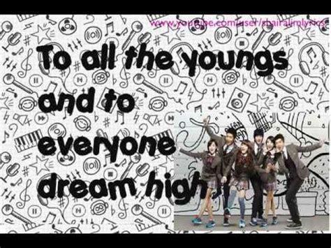 my lyrics ost high high ost version lyrics on screen