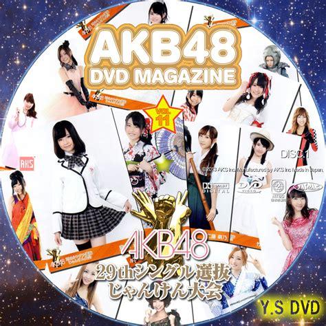 Dvd Akb48