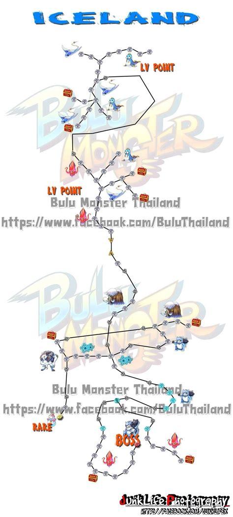 Current Pencukur Bulu 28 image iceland map thai credits jpg bulu wiki fandom powered by wikia