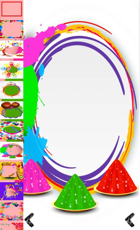 frame design android holi frames android apps on google play