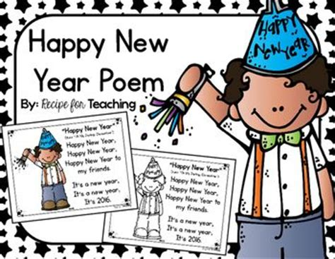 happy new year poem this is a quot happy new year quot poem that you can use with your