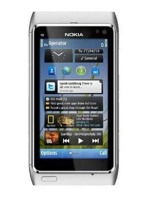 price on 2 by 12 by 8 at lowes nokia n8 price in india specs 25th february 2019 91mobiles