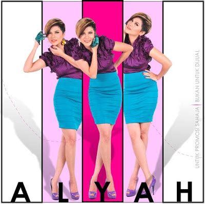 download lagu havana oh nana download lagu alyah pesananmu mp3 rempit share