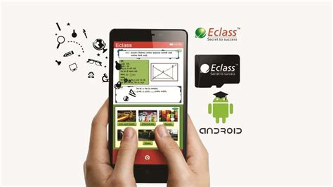 android class e class education system ltd launches educational content in a small memory card for all