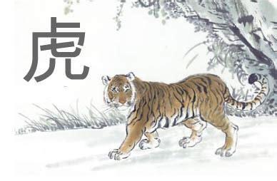 Calendario Chino Animales Compatibilidad Compatibilidad Nuevo Horoscopo