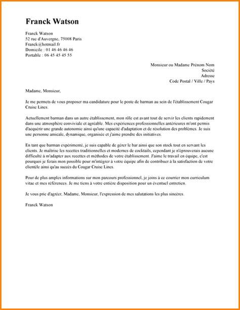 Lettre De Motivation Barman Hotel De Luxe lettre de motivation cariste d 233 butant lettre de