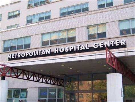 metro hospital emergency room metropolitan hospital center reviews gossip top 10 hospitals in new york ratehospitals