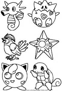 coloring pages pokemon characters coloring pages