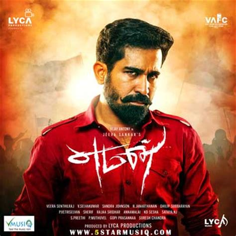 theme music free download tamil movies yaman 2017 tamil movie cd rip 320kbps mp3 songs music by