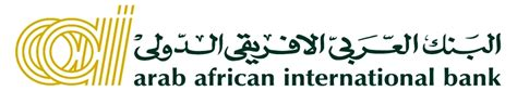south american international bank arab international bank hits solutions