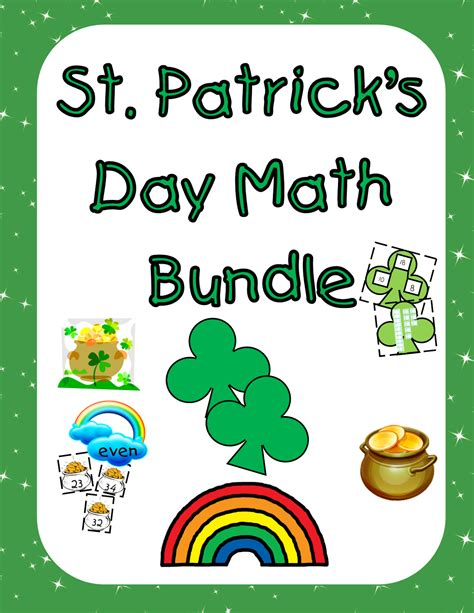 s day math pride and primary st s day math bundle