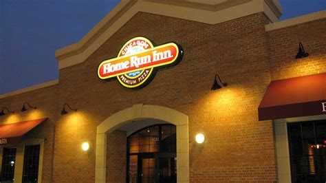 chicago s home run inn pizza restaurant at 6221