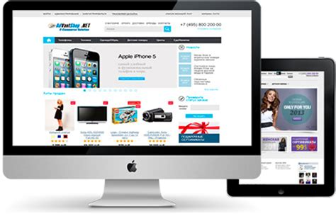 template asp net ecommerce asp net shopping cart software and ecommerce solutions for
