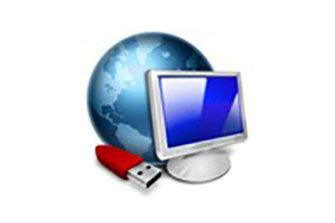 ip viewer portable mylanviewer portable html it