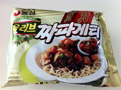 Nongshim Mupama do you your korean ramyun soompi