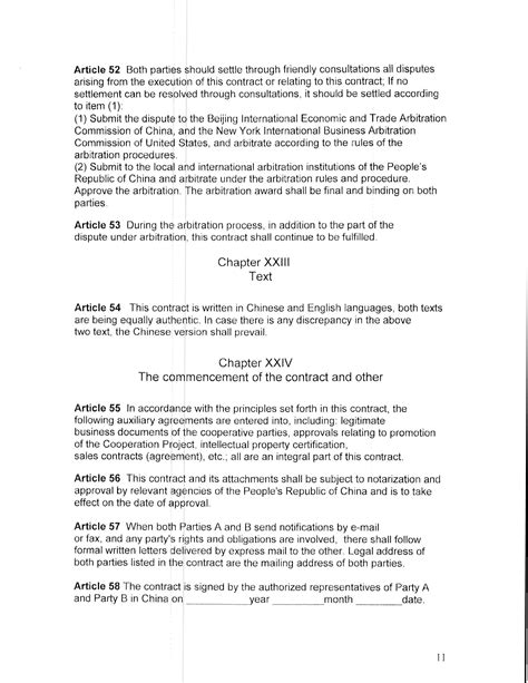 Section 382 Statement by S1a3 Ex10z1011 Jpg