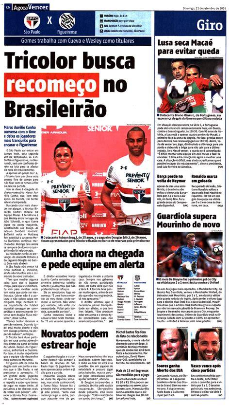 Agora Sao Paulo Jornal Noticia Sobre Bonus 2016 | jornal agora not 237 cias tricolor busca recome 199 o no