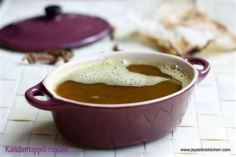 17 best images about rasam on the chef powder