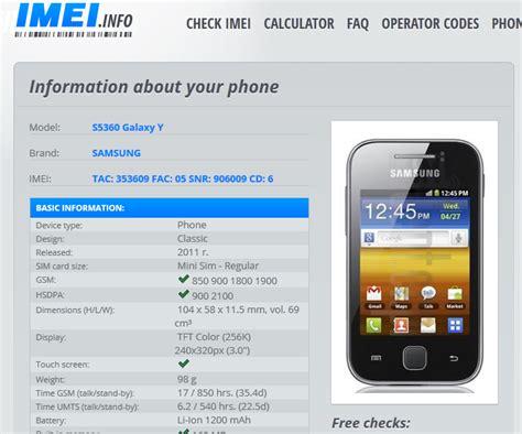 Stiker Imei Handphone All Type cek keaslian samsung galaxy terbaru dan sony xperia terbaru tutorial techno update