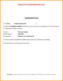 Appointment Letter Format For Reporter 6 Job Joining Letter Format Doc Ledger Paper