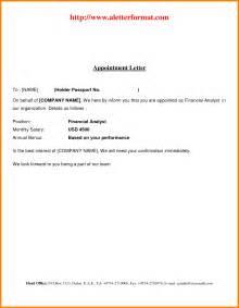 6 joining letter format doc ledger paper