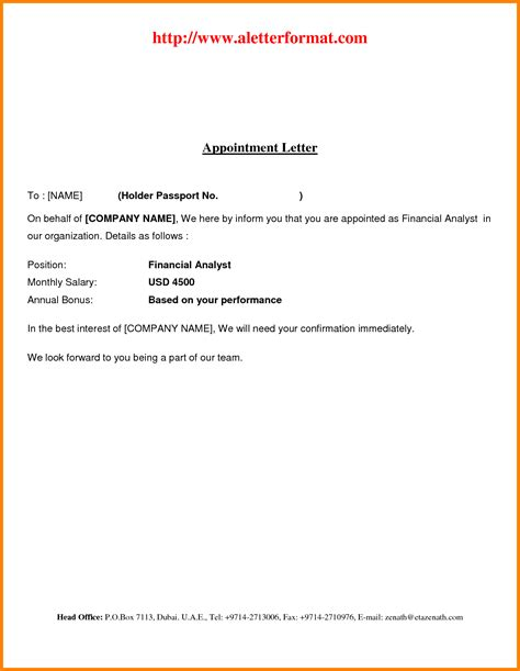 employment appointment letter format doc 6 joining letter format doc ledger paper